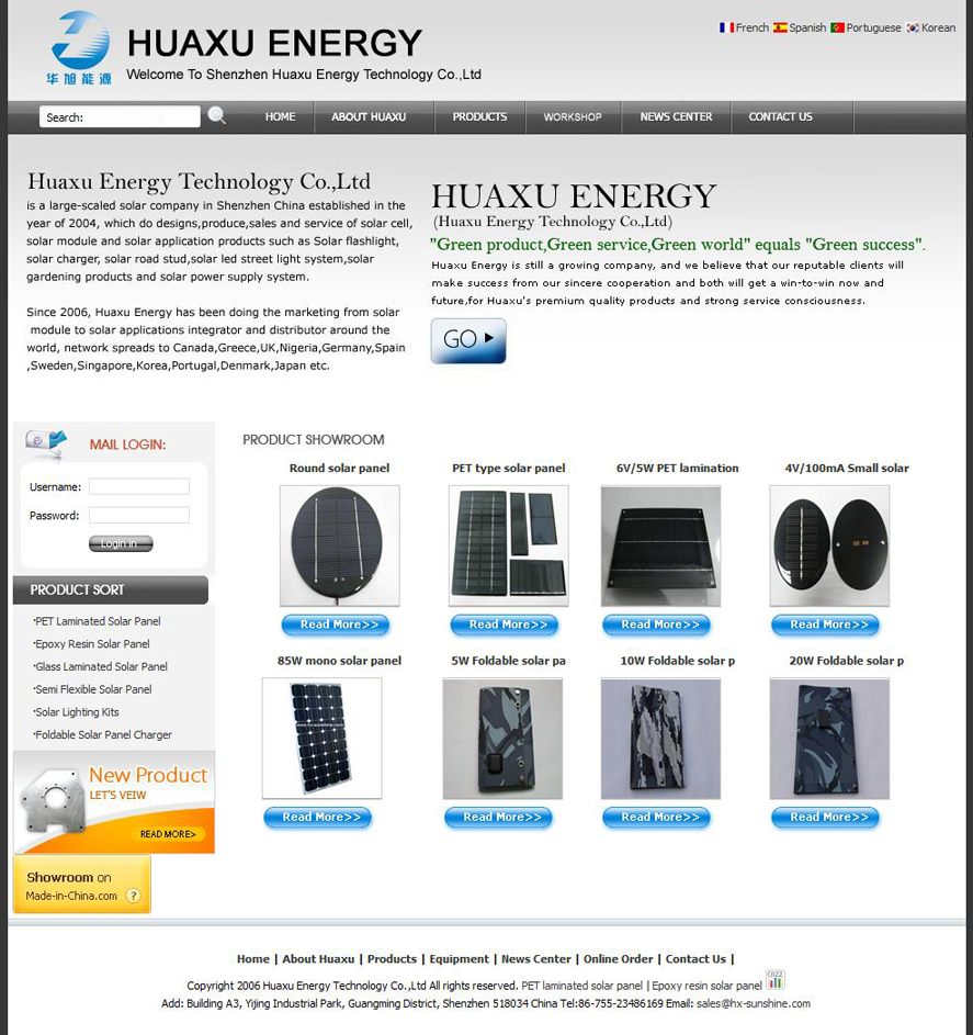 Huaxu Energy Technology